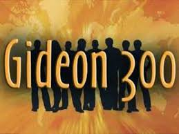 gideon-300-wording