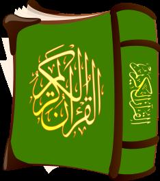 quran-311144_1280
